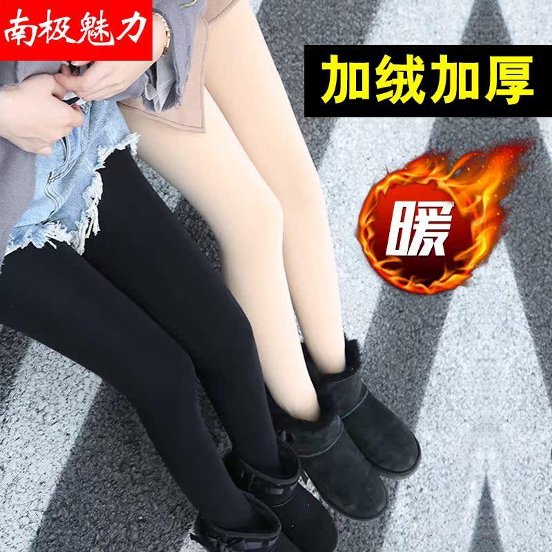 2018秋冬新款加绒加厚打底裤女显瘦腿肉色光腿神器保暖一体裤肤色