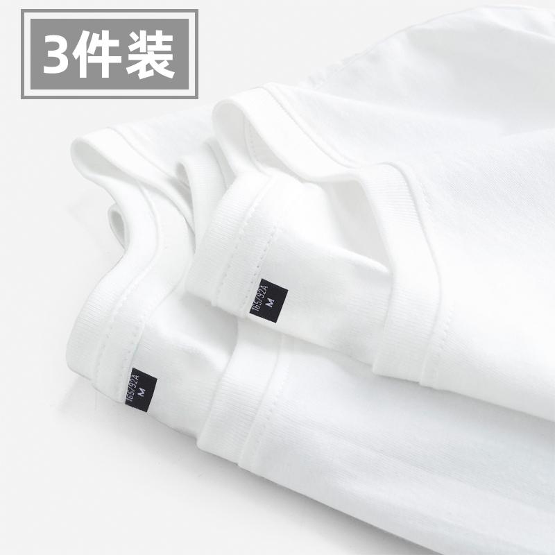 纯色短袖t恤男士宽松潮流体恤白色夏季韩版圆领打底衫休闲上衣服
