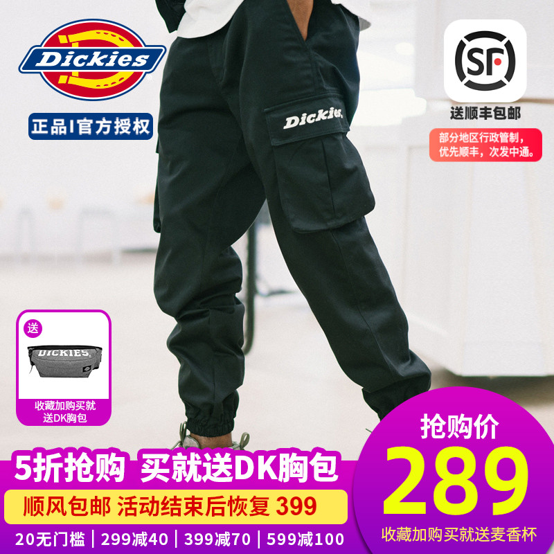 Dickies overalls men's fashion brand loose Multi Pocket legged pants spring new sports casual pants men's f