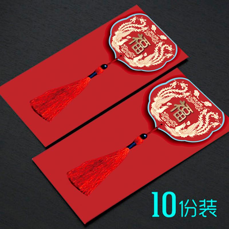 Конверты для Китайского нового года Артикул 602278284095