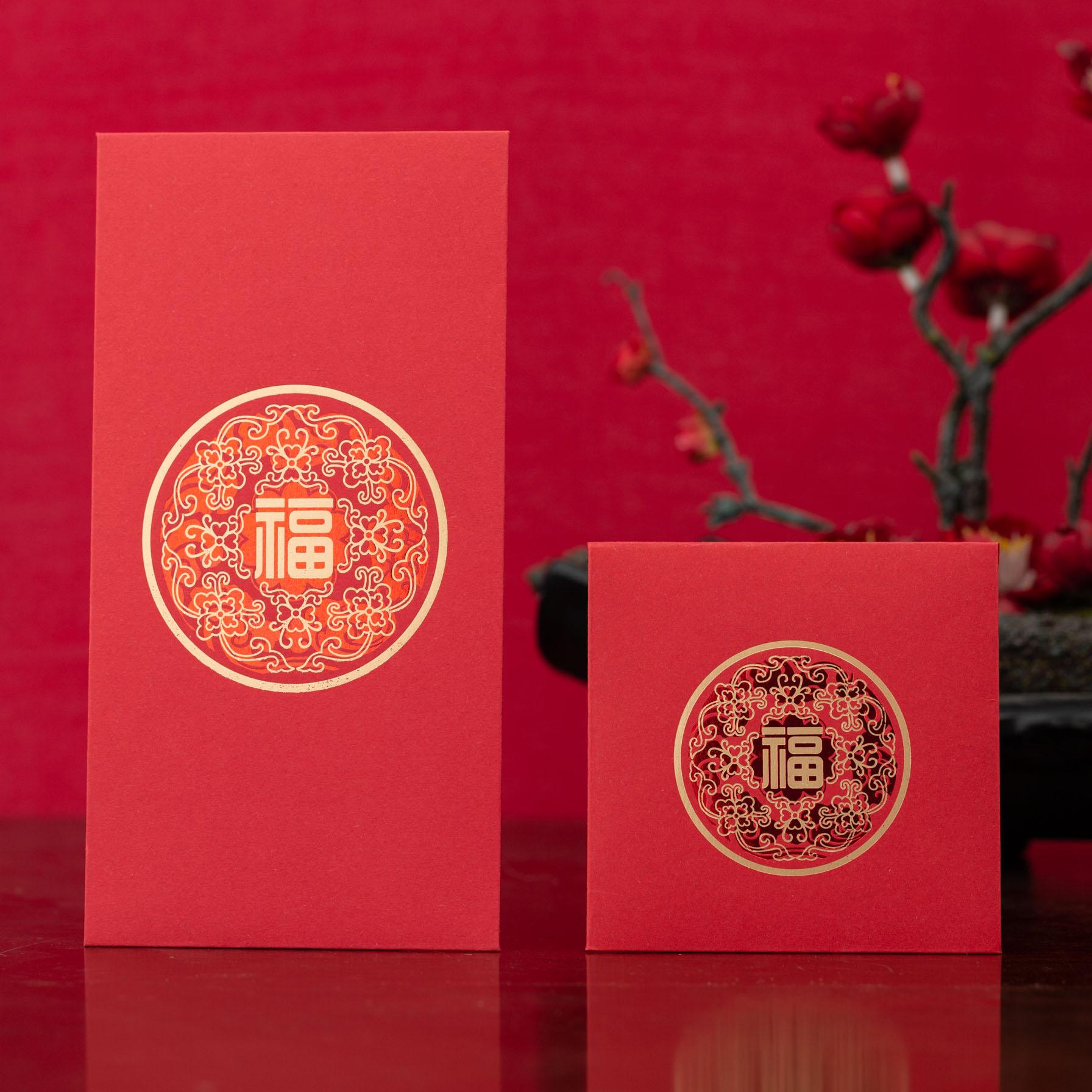硬纸结婚红包创意个性利是封婚礼2019新款红包袋小号塞门小红包喜 Изображение 1