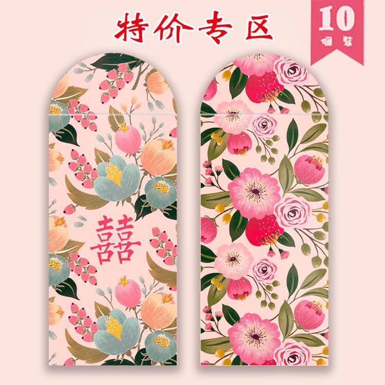 Конверты для Китайского нового года Артикул 574970444932
