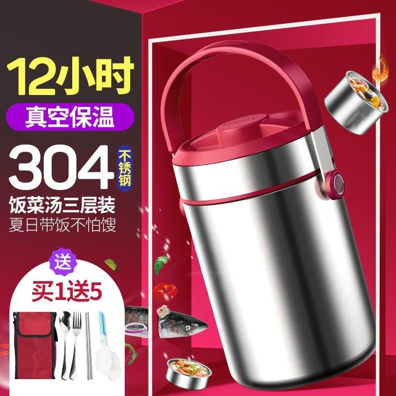 人手提保温桶大容量保温饭盒304不锈钢日式真空超长保温2多3层成