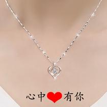 锁骨链送女友天使亲爱ANGELSWEETLOVE银项链S925周大生