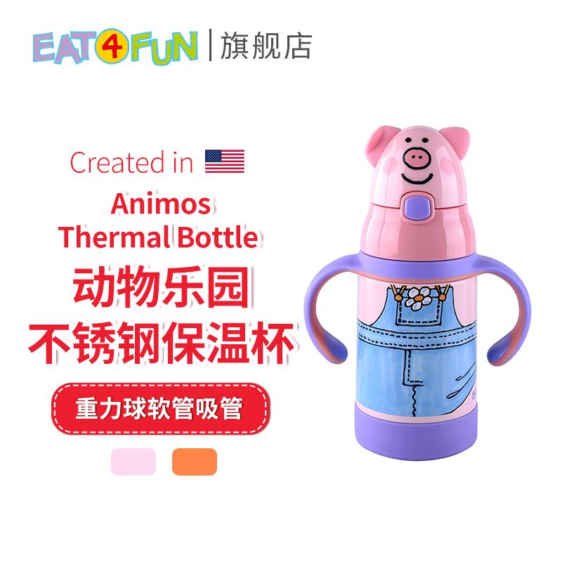 Eat4fun怡饭动物乐园不锈钢保温杯儿童卡通重力球水杯3D立体280ml,可领取10元天猫优惠券