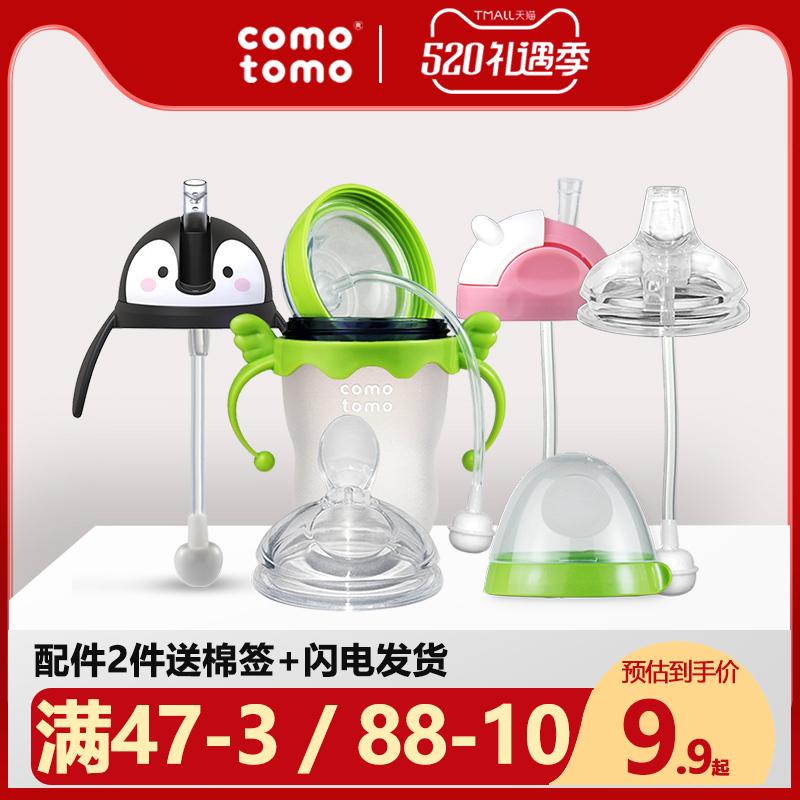 Крышки для бутылочек Артикул 576371739572
