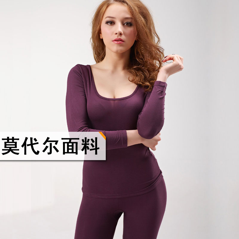 Autumn clothes and trousers modal underwear set womens slim fit low chest U-neck ultra-thin bottomed cotton sweater large
