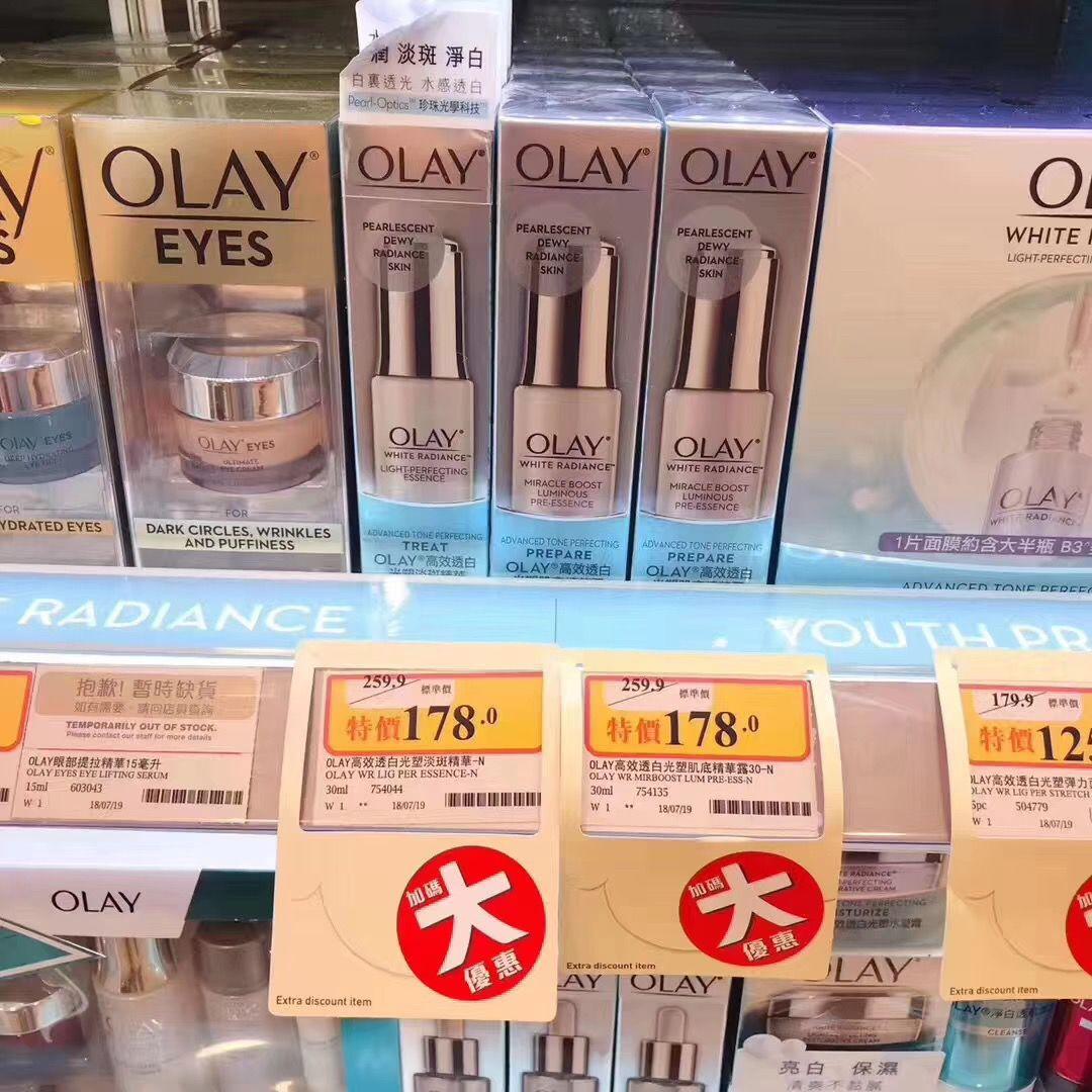 香港代购 OLAY/玉兰油 小白瓶 透白美白淡斑精华30ML 平价小灯泡12-01新券