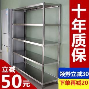 厨房不锈钢置物架加厚五多层收纳整理落地家用多功能四5层货架子