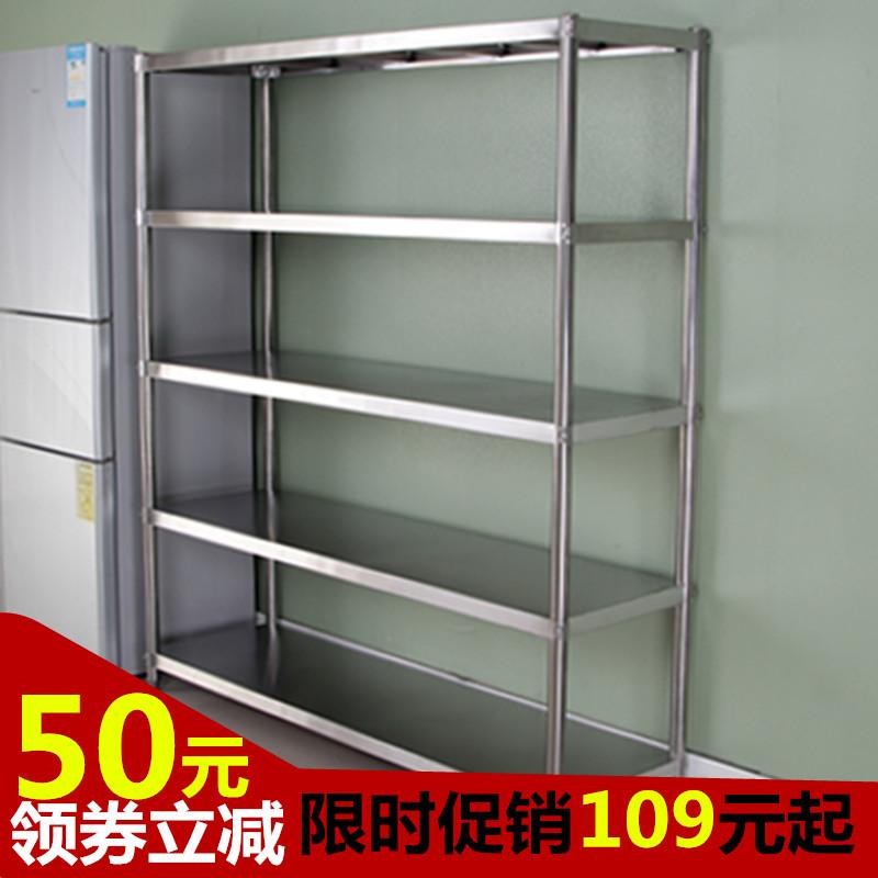 加厚款不锈钢厨房置物架5层落地家用多功能收纳储物放锅4五层架子
