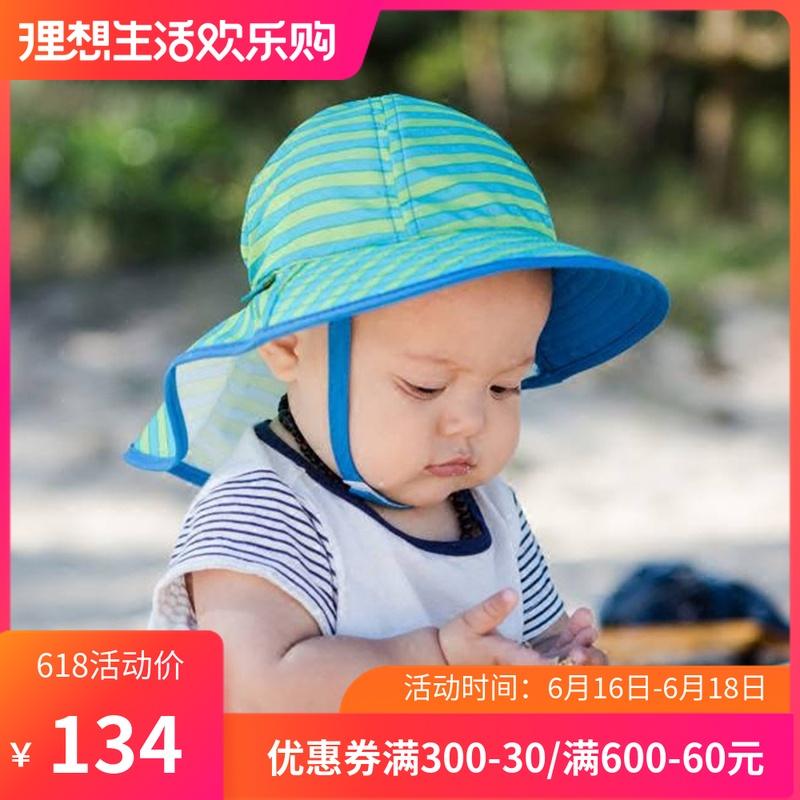 美国Sunday Afternoons 婴儿轻薄透气速干50倍防晒遮阳帽 0-6个月