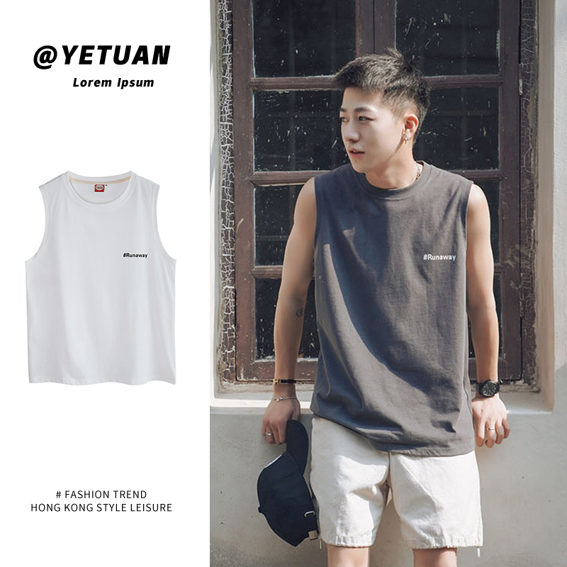 Summer sleeveless vest men's fashion T-shirt vest Korean Trend ins original night style loose and all-around waistcoat