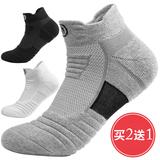 精英袜子男短袜运动袜中筒篮球袜低帮短筒防臭吸汗加厚专业跑步袜