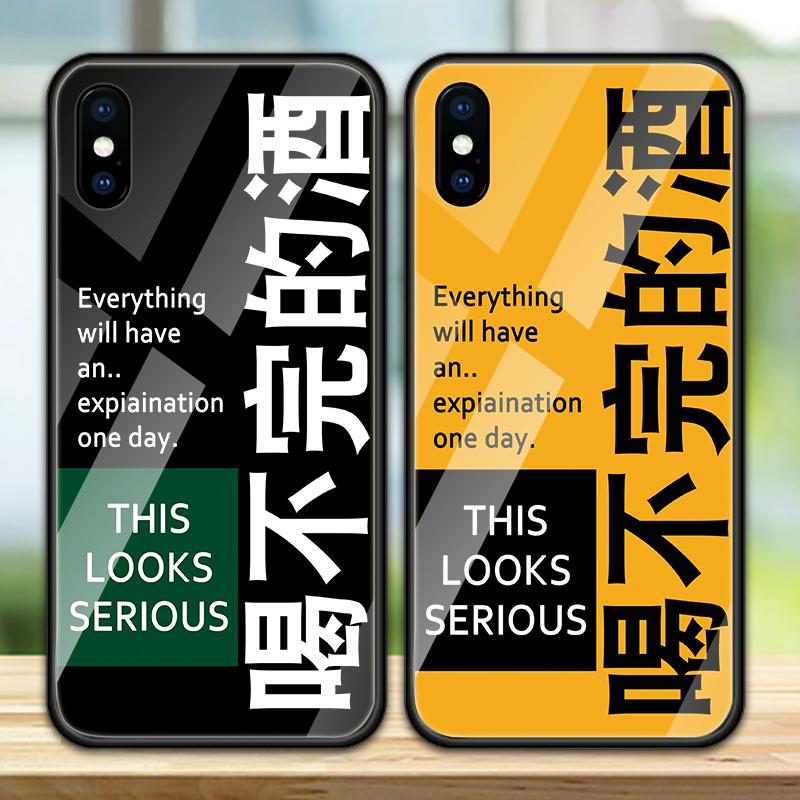 (用1元券)苹果X手机壳玻璃iPhone11Pro Max新XR男女XSMax网红字iPho