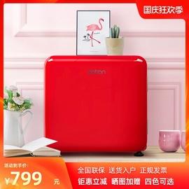 DOBON/东宝BC-45Y冷藏单门小型复古小冰箱化妆品冰箱面膜迷你家用