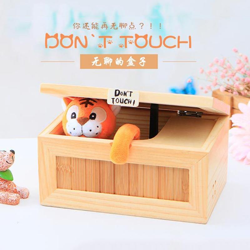 dont touch互动小老虎无聊的盒子玩具网红神器抖音同款生日礼物女