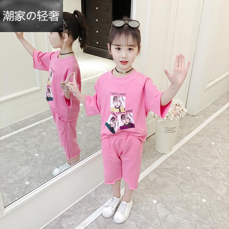 女童春季套装新款时髦网红版休闲中大童潮童装女孩洋气春装9
