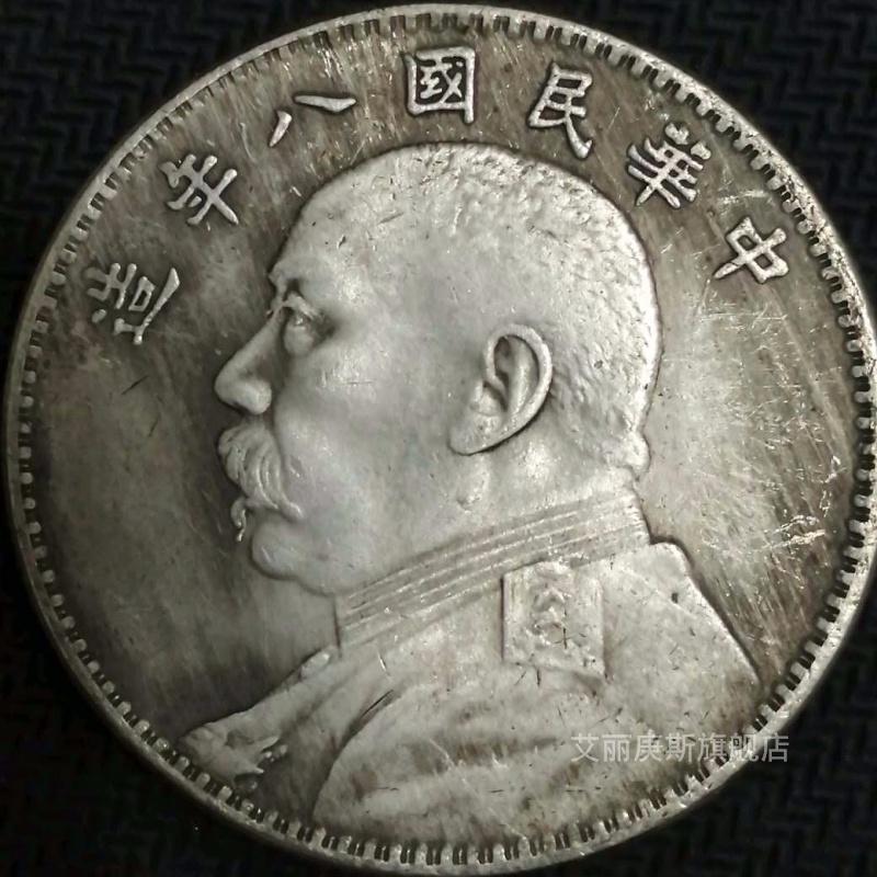 Монеты Республики Китай Артикул 606864465563