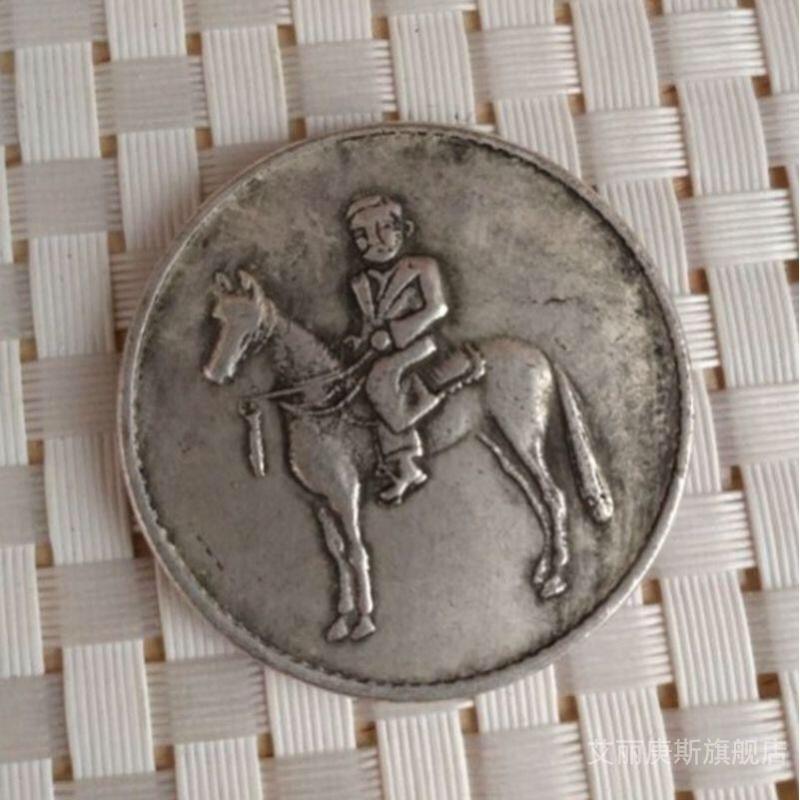 Монеты Республики Китай Артикул 611853376261
