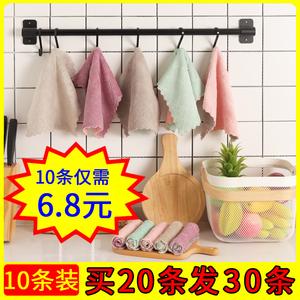 洗碗布抹布家務清潔洗碗巾吸水不掉毛不粘油去油家用廚房清潔用品
