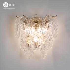 西早法式优雅现代简约玻璃艺术壁灯