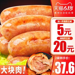 领5元券购买乐麦点纯肉火山石地道肠黑胡椒烤肠台湾热狗肠台式烧烤香肠批发