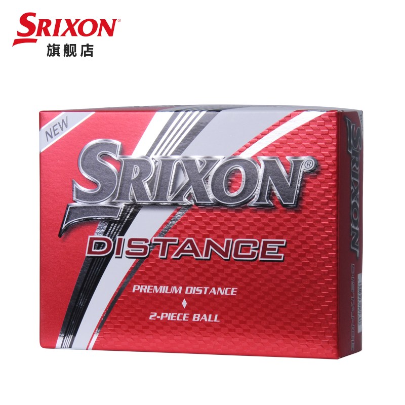 SRIXON SRIXON Golf double layer Golf long distance two layer practice ball