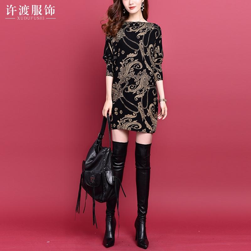 复古印花针织一字领连衣裙气质减龄内搭打底裙外穿中长款毛衣秋冬