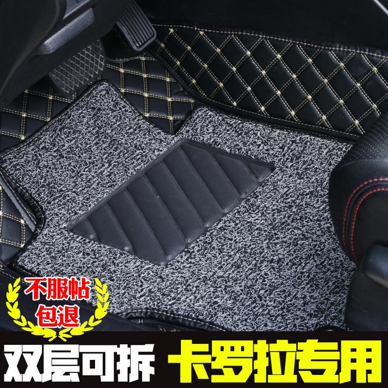 专车专用汽车脚垫卡罗拉凯美瑞雷凌致炫RAV4全包围双层丝圈脚垫子