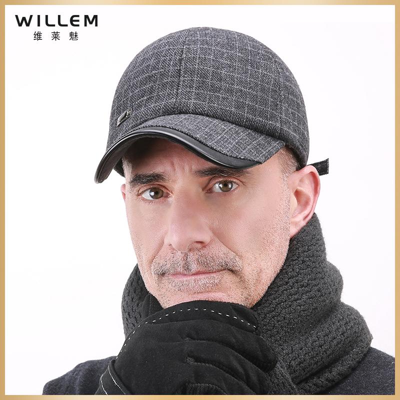 男士秋冬老年人护耳格子中年鸭舌帽热销12件限时2件3折
