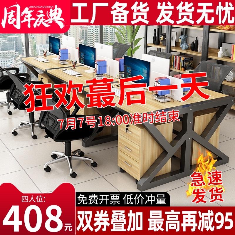 Офисные стулья / Компьютерные кресла Артикул 616918608993