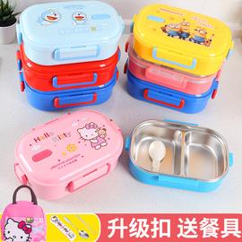 304不锈钢保温饭盒分隔密封KT卡通可爱儿童便携午餐盒学生便当盒