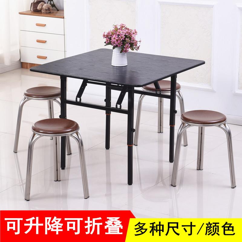 折叠桌餐桌家用可升降多功能吃饭桌简约便携小户型伸缩正方形桌子