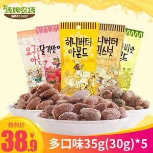 汤姆农场杏仁坚果蜂蜜黄油扁桃仁韩国进口零食酸奶巴旦木无壳5包