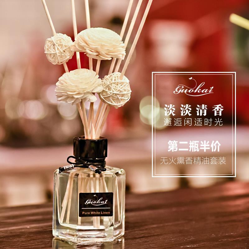 掌柜推�] GUOKAI-120 2017 精油 房�g 香熏香料 零利���W��l�