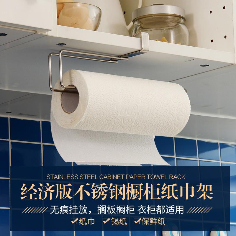 Держатели для туалетной бумаги Артикул 551531013724