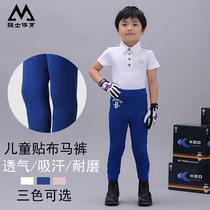 儿童贴布马术马裤透气耐磨新品超薄骑马裤马术服装马术装备骐士