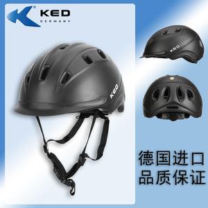 马术头盔 德国进口KED男女成人马术头盔专业马术帽 骐士马具