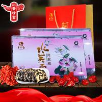 【 получить чеки 19,9】 шаньдун твердый юань торт что еда цветущий сокровище зал гибискус воды ах! клей крем красный мармелад волчья ягода