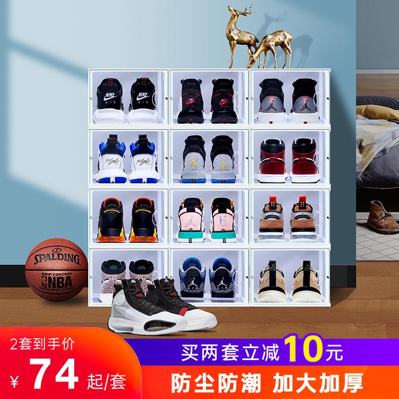德狮龙aj鞋盒男运动篮球鞋高帮靴塑料透明收纳鞋盒子神器组合鞋柜
