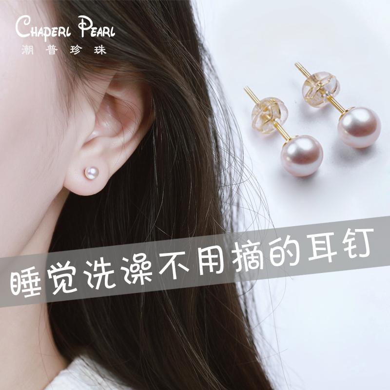 925纯银珍珠耳钉女气质韩国简约冷淡风小巧2020新款养耳耳环耳饰图片