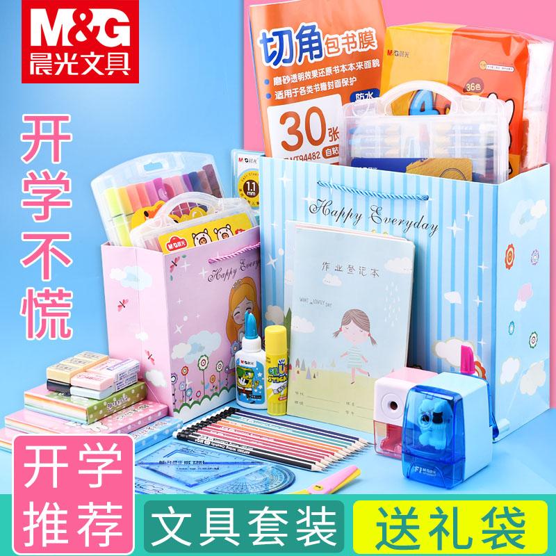 Канцелярские подарочные наборы для детей Артикул 595705271484