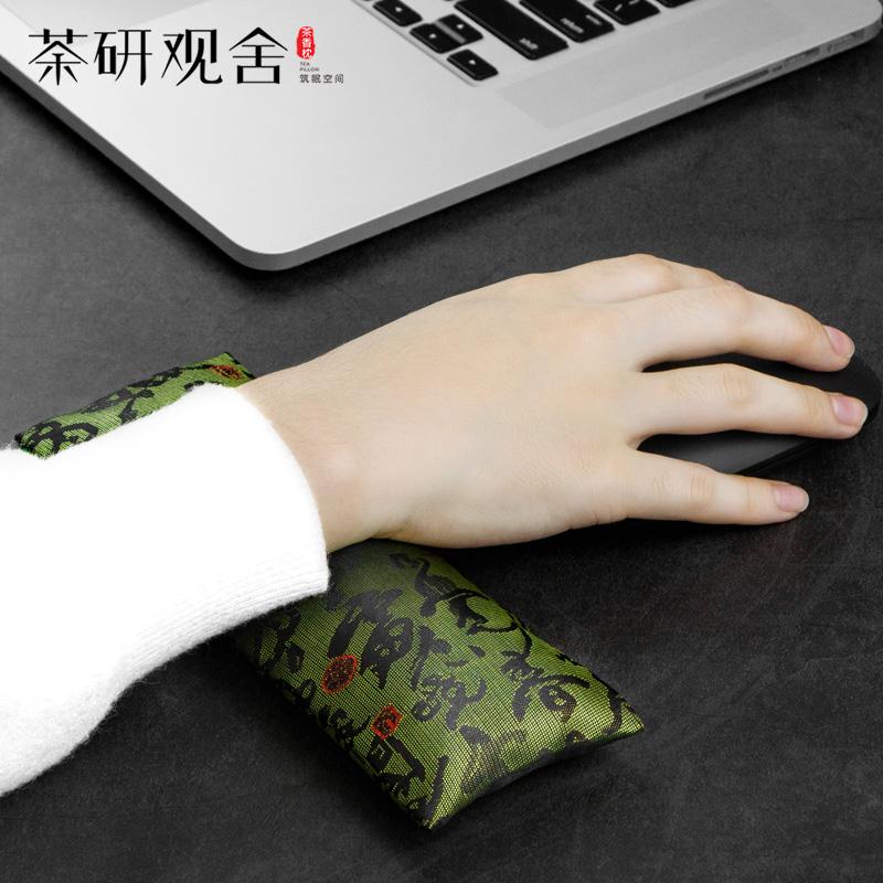 茶研观舍 鼠标手腕垫护腕托手垫腕托鼠标手枕键盘手托鼠标垫护腕热销143件正品保证
