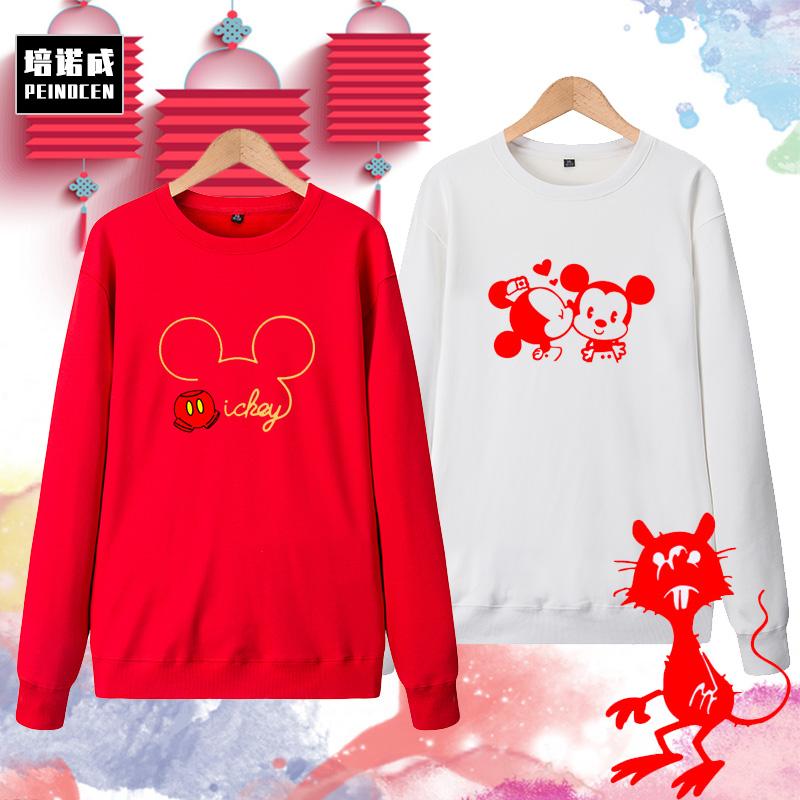 2020新年衣服本命年女鼠年卫衣情侣加绒冬季红色公司年会衣服男