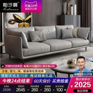 科技布沙发小户型北欧ins风简约现代公寓客厅布艺三人位四人乳胶