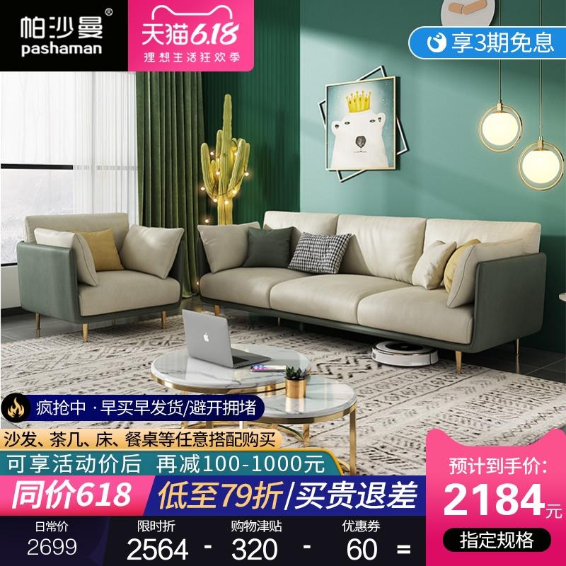 科技布沙发轻奢北欧小户型简约现代ins风客厅三人位布艺乳胶直排