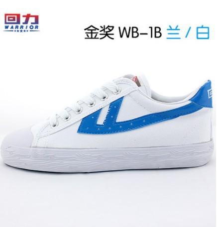 正品回力鞋 回力回力鞋�W球鞋�凸沤�典款帆布鞋男女鞋wk-79