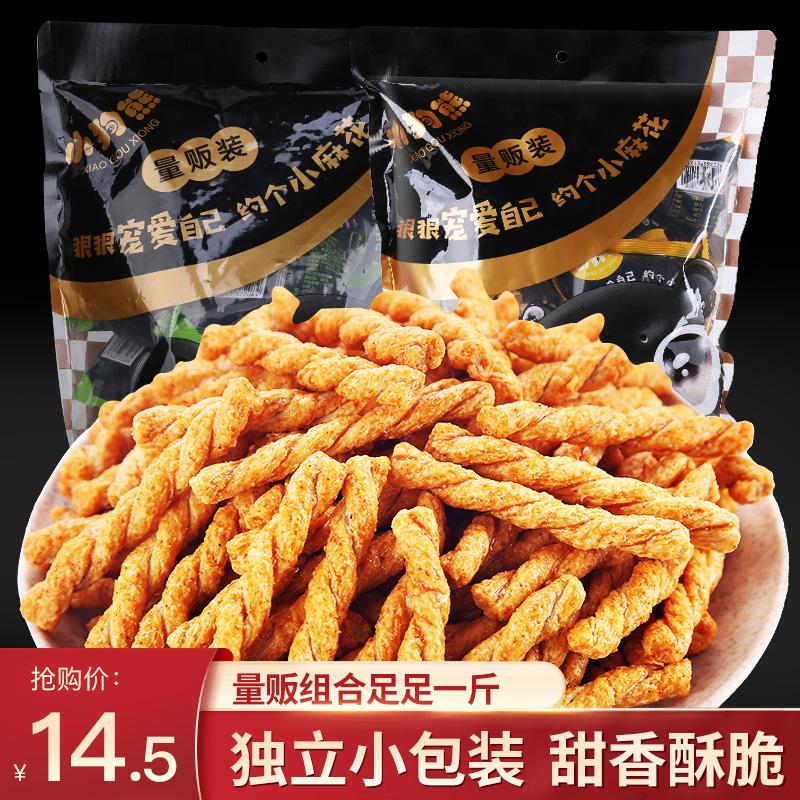 小狗熊手工网红500g休闲食品小麻花