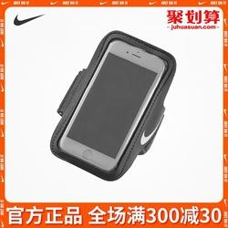 nike耐克臂带包运动手机臂包跑步男手臂包健身装备女手机袋手臂带
