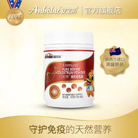 Anbolac安宝乐新西兰进口原装原罐进口纯牛初乳粉60g/1g*60袋图片